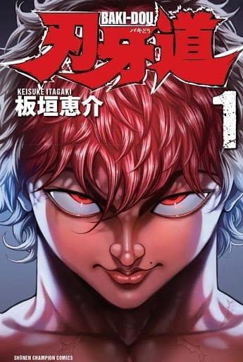 Descargar Baki Dou manga