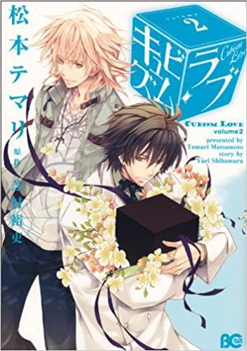 Descargar Cubism Love manga