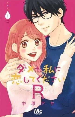 Descargar Dame na Watashi ni koishite Kudasai Returns manga