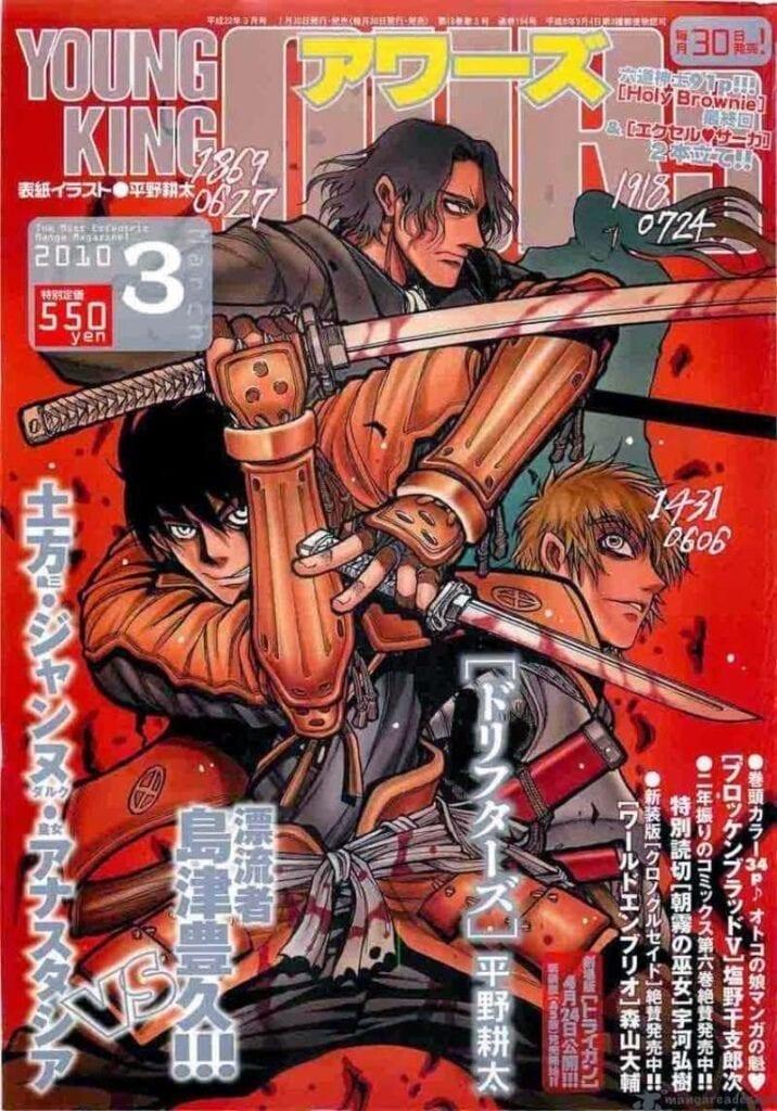 Manga en emision Drifters
