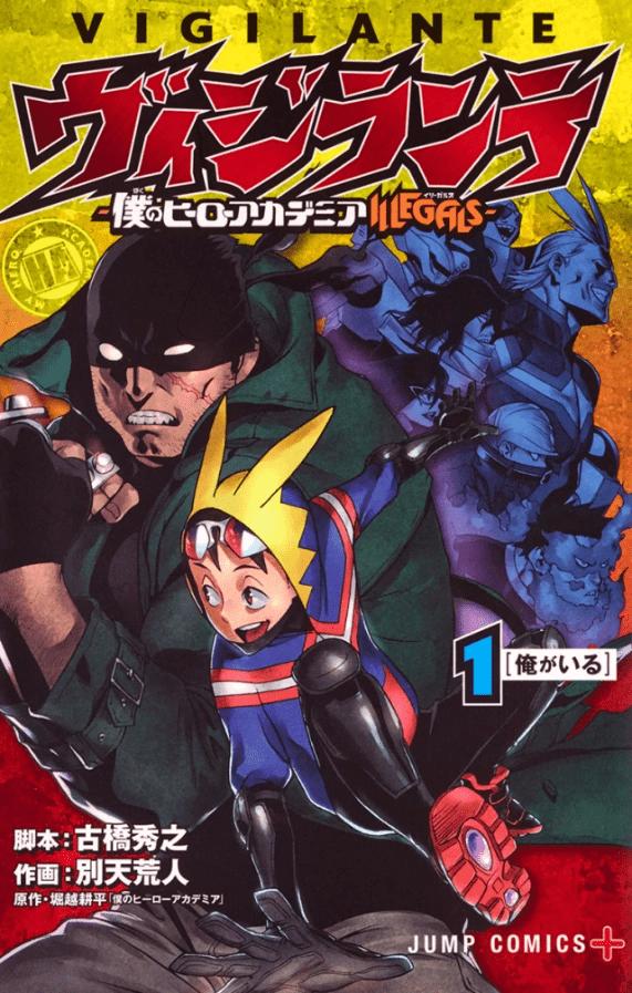 Descargar Vigilante Boku No Hero Illegals manga