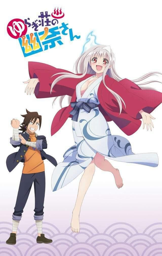 Descargar Yuragi sou no Yuuna san manga