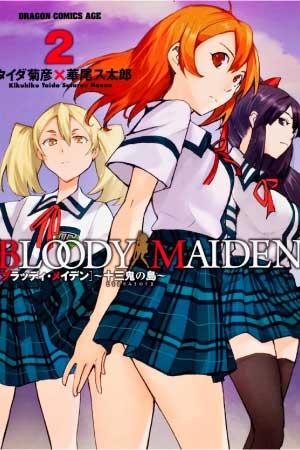 Manga completo Bloody Maiden: Juusanki No Shima