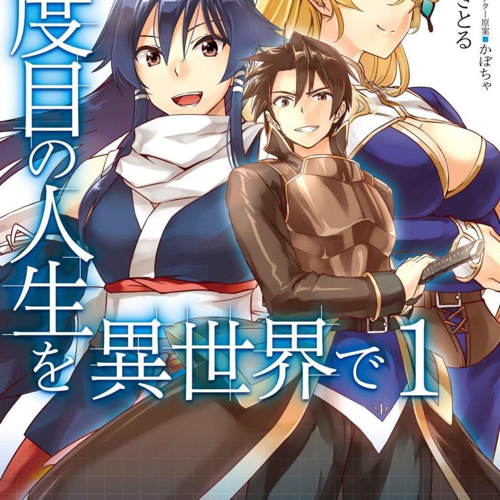 Manga completo Nidome no Jinsei wo Isekai de