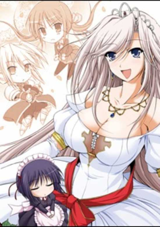 Descargar Princess Lover Pure my Heart manga
