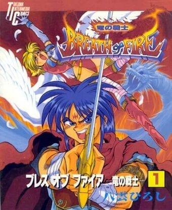 Descargar Ryuu No Senshi manga