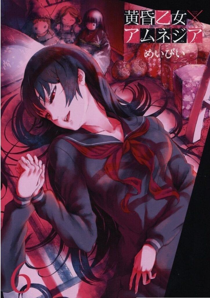 Descargar Tasogare Otome x Amnesia manga
