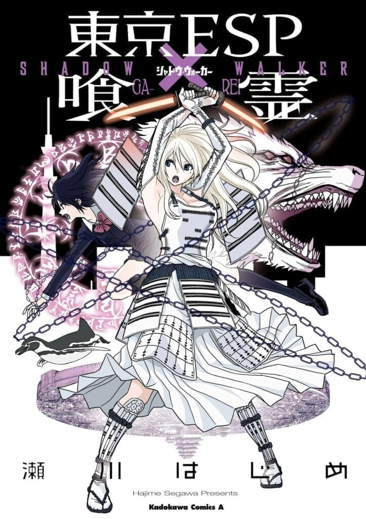 Descargar Tokyo ESP x Ga rei Shadow Walker manga