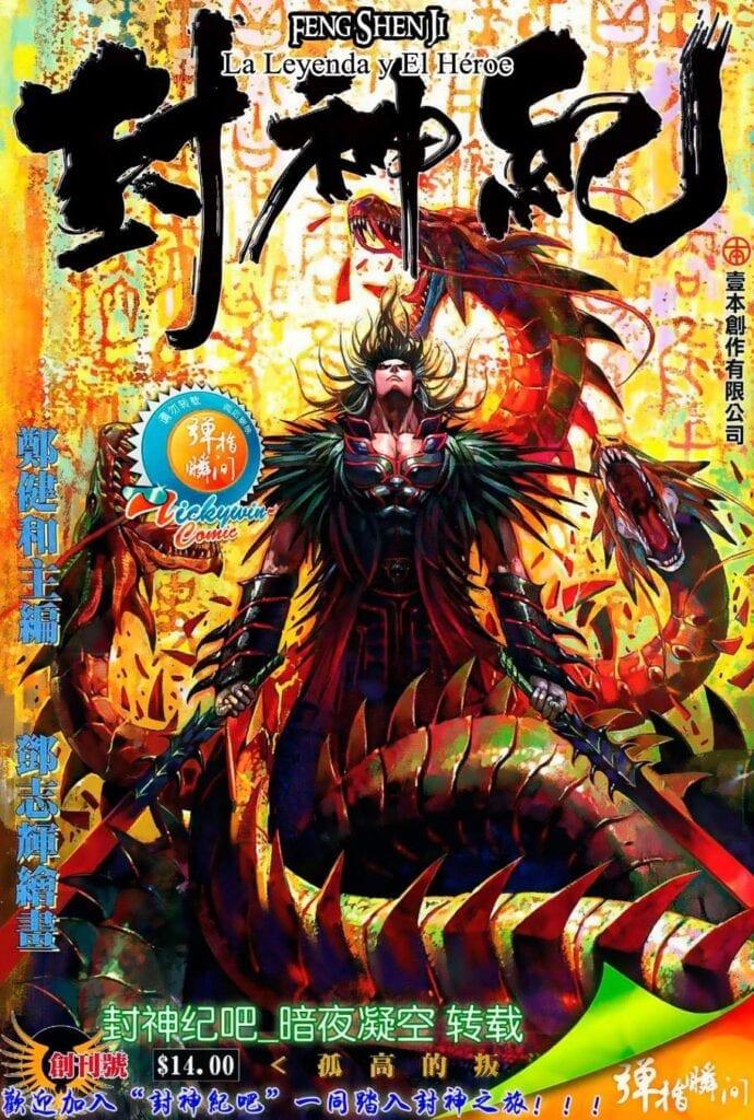 Descargar Feng Shen Ji manga