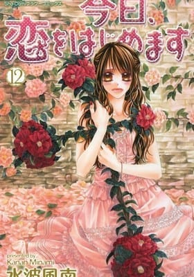 Descargar Kyou Koi Wo Hajimemasu manga