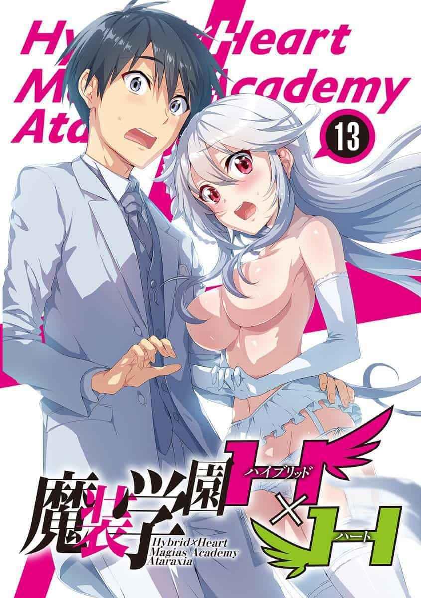 Descargar Masou Gakuen HxH Vol manga