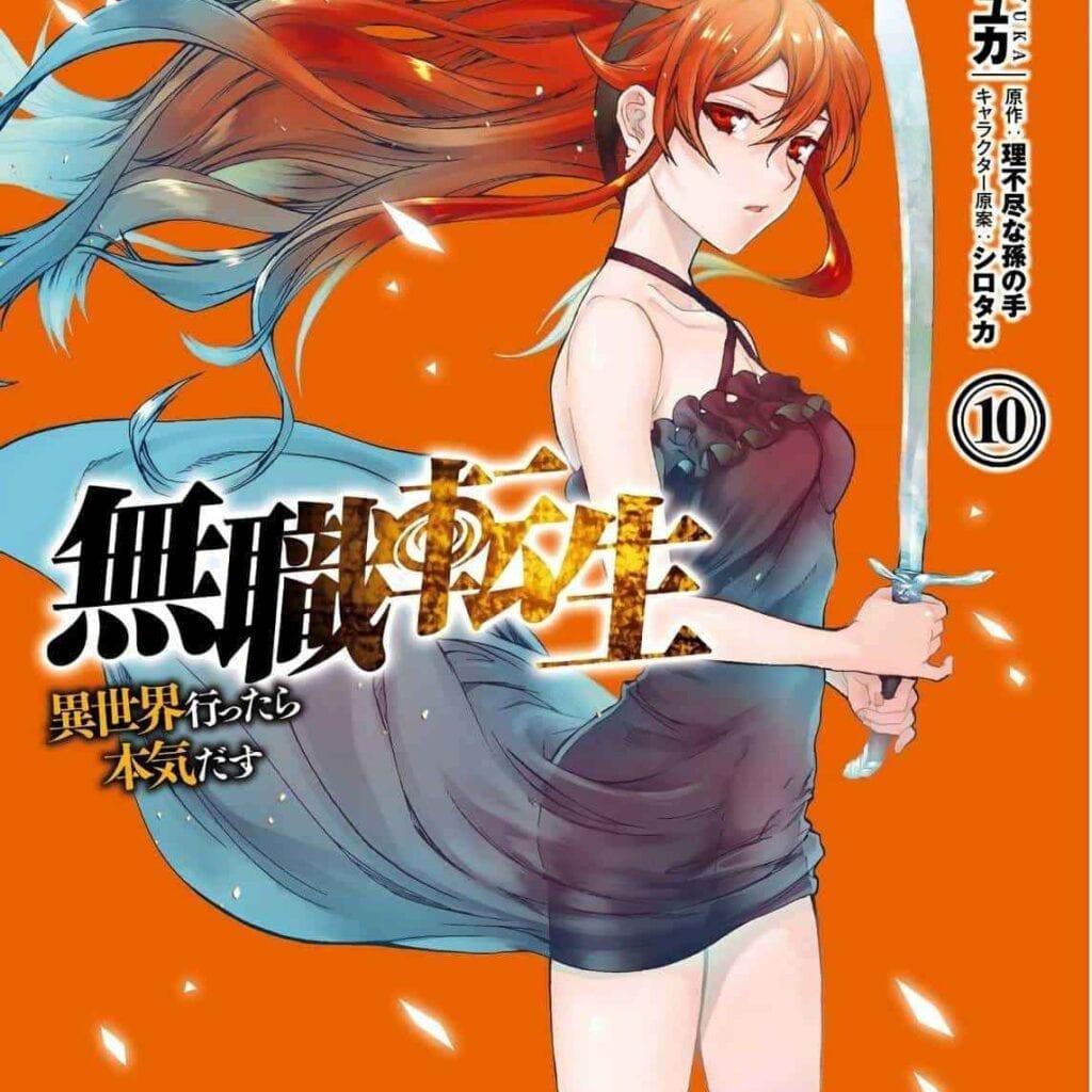 Manga completo Mushoku Tensei: Isekai Ittara Honki Dasu