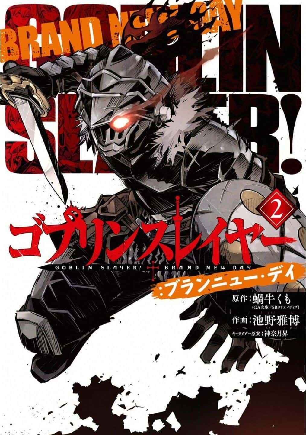Descargar Goblin Slayer Brand New Day manga