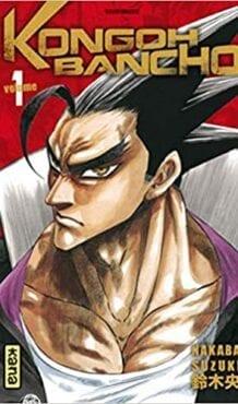 Manga completo KONGOH BANCHO