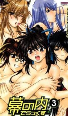 Manga completo Makunouchi Deluxe