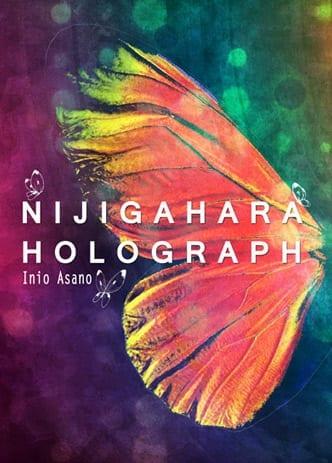 Descargar NIJIGAHARA HOLOGRAPH manga
