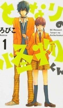 Manga completo Tonari no Kaibutsu-kun