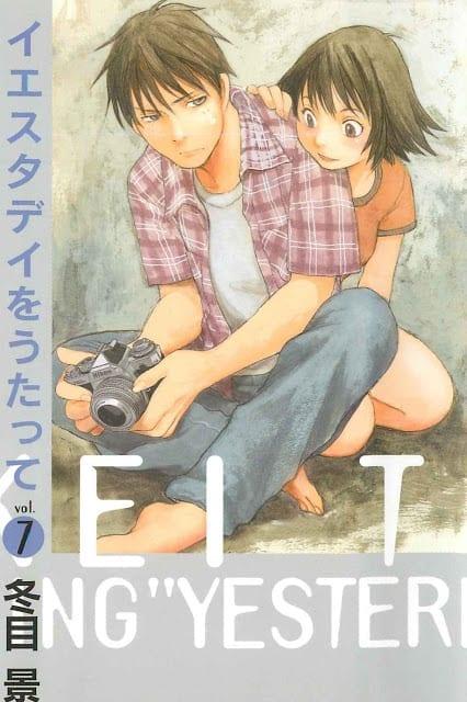 Descargar Yesterday Wo Utatte manga