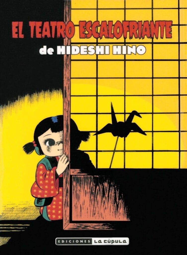 Descargar EL TEATRO ESCALOFRIANTE DE HIDESHI HINO manga