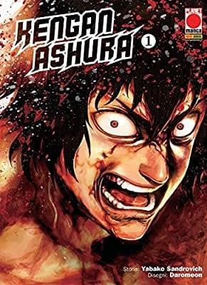 Descargar KENGAN ASHURA manga
