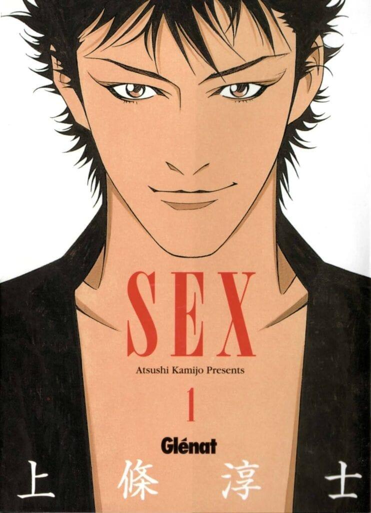 Descargar SEX manga