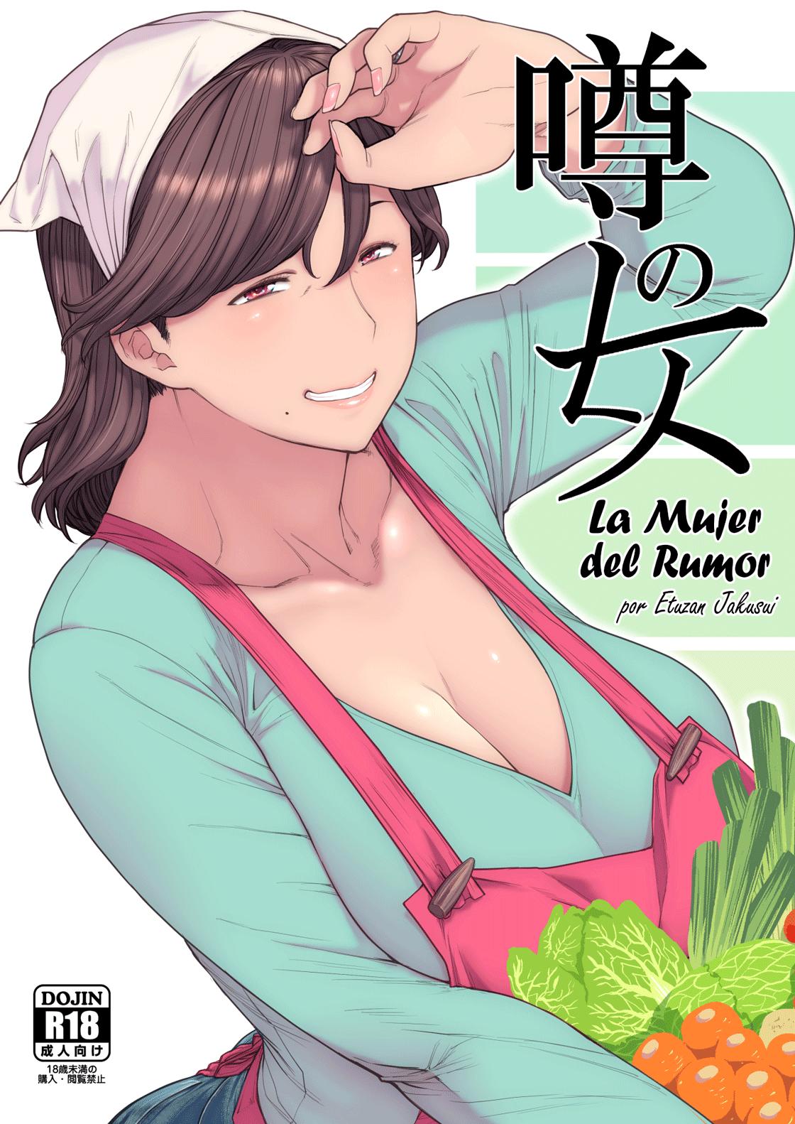 Descargar Uwasa no Hito manga