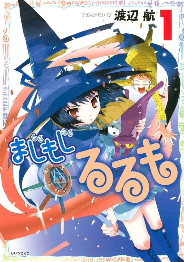 Descargar Majimoji Rurumo manga