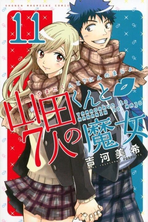 Descargar Yamada kun to nana nin no Majo manga