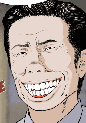 Comic completo La belleza del dinero